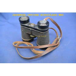 WW2 JAPANESE OFFICER BINOCULARS